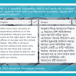 English to Bangla