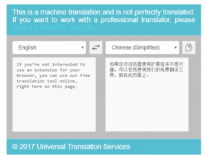 English to Chinese free translation