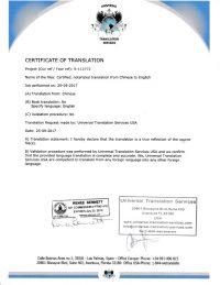 notarized translation sample