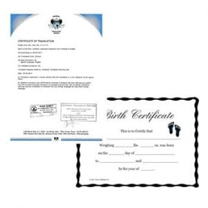 birth certificate translation for uscis