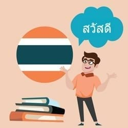 English to Thai, Thai to English translation services at