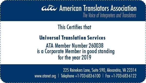 ata membership card