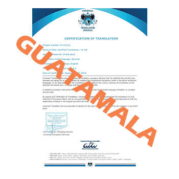 GUATAMALA BIRTH CERTIFICATE