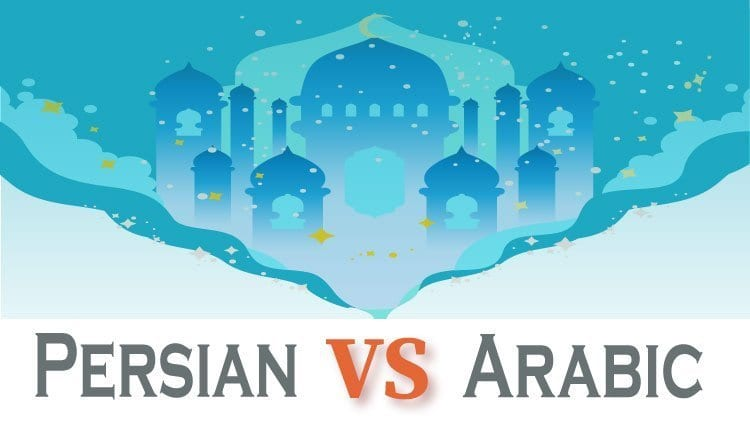 Which Language Is Older, Persian or Arabic