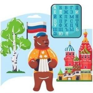 russian language evolution