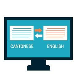 google translate english to cantonese translation