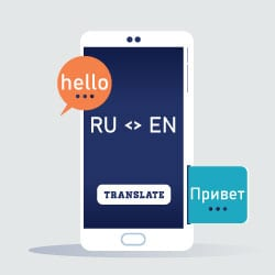 russian to english machine translation