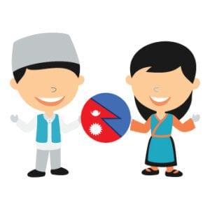 Nepali Language